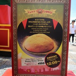 12:00~の数量限定販売!メロンまみれのメロンパン~濃厚メロンクリーム~