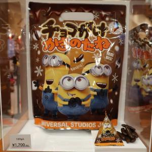 新発売のお菓子いろいろ(クリスマスグッズ以外w)