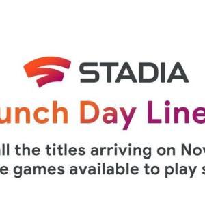 グーグルのゲームストリーミングサービス『STADIA』ローンチタイトル、しょぼすぎ