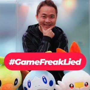 【悲報】『ポケモンソードシールド』を解析したら『サンムーン』3Dモデルの使い回しが発覚→「#GameFreakLied (ゲームフリークは嘘をついた)」が世界でトレンド入りして大炎上・・
