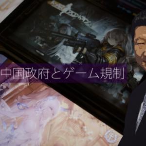 中国共産党支配下のテンセント「任天堂のキャラクターを使ってゲームを作りたい」
