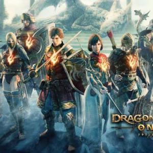 『ドラゴンズドグマオンライン』がサービス終了。4年の歴史に幕→「ドラゴンズドグマ2はよ」「ドグマ2待ってる」正統続編を望む声が多数
