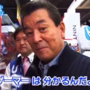 超ゲーマーで俳優・歌手の加山雄三(82)「長いときは19時間くらいはやるどうしようもないゲーマーだな」