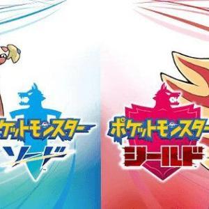TSUTAYA最新ゲーム週販ランキング 『ポケモン剣盾』1~2位キープ!!スイッチソフトが強すぎる!!!