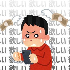 イギリス国民保険サービス「ルートボックス(ガチャ課金)は子供のギャンブル依存を助長する。販売をやめろ」ゲーム業界に呼びかけ