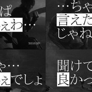 FF15公式「ノクティスの声優を務められた鈴木達央さん…ご結婚おめでとうございます」→「言えたじゃねえか」「やっぱ辛ぇわ」突っ込みが殺到
