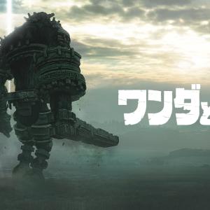 【PS Plus】2020年3月提供のフリープレイは『ソニックフォース』と『ワンダと巨像 Value Selection』超豪華!!!