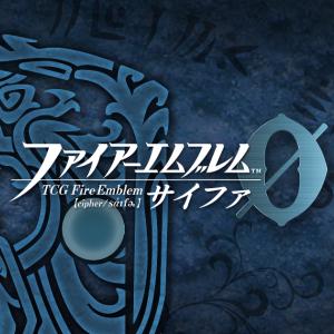 【悲報】任天堂、『TCGファイアーエムブレム0(サイファ)』を終了させてしまう・・