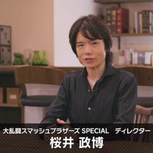 スマブラ桜井政博さん、PS4『FF7リメイク』にハマる!!
