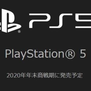 PS5お披露目イベントが6月3日に開催、詳細は数週間から数か月にわたって複数回のイベントで明かされる模様
