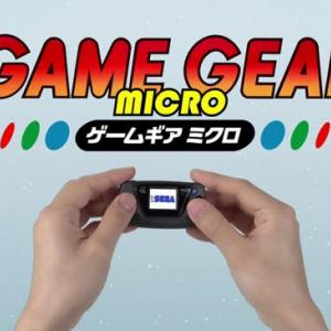 セガ「ゲームギアミクロ」発表 10月6日発売決定。4色カラバリに4タイトルずつ収録で4980円