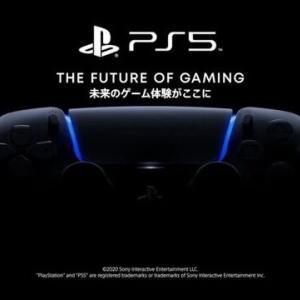 PS5ソフト発表会でお披露目されたタイトル、XboxSXマルチはわずか4タイトルのみだった件