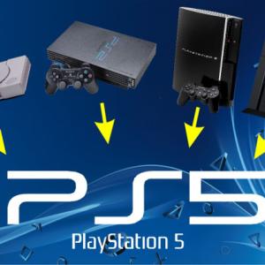 【噂】SIEのPS5関連特許よりPS1/PS2/PS3のゲームがPS5で遊べる可能性が浮上!!
