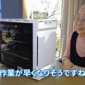90歳ゲーマーおばあちゃんがNvidia案件動画で水冷ゲーミングPCを紹介!通販番組みたいになる