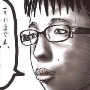 任天堂大好きな有名漫画家「名越のチー牛発言を批判してるやつら全員しょーもない。失言やミスにつけこんで、無関係の安全なところからウダウダ言ってるだけ。社会のゴミ」