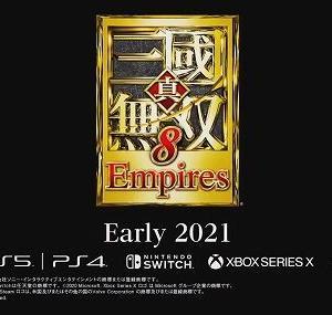 『真・三國無双8 Empires』がPS4/PS5/XboxSX/スイッチ/PC向けに2021年に発売!「攻城戦」やオリジナル武将を作成できるエディット機能も!!なおオープンワールド要素は排除