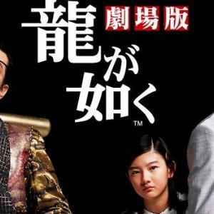 『龍が如く』ハリウッド実写映画化が正式発表!!名越稔洋氏「中身に納得できなければやりたくない。口出ししてちゃんとしたものを覚悟して作る」