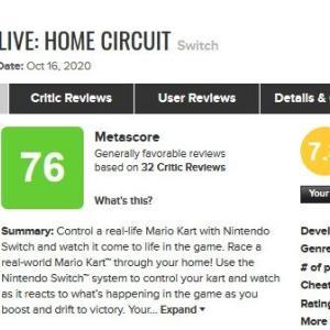 【悲報】スイッチ『マリオカートライブホームサーキット』メタスコア、ユーザースコア共に70点台「技術的な問題で遊びが台無し」「片付け面倒だしすぐ飽きる」