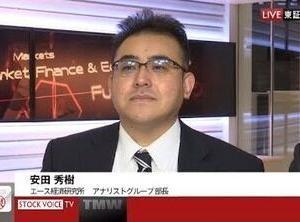 任天堂贔屓アナリストのエース安田「PS5の動きは芳しくない、ソニーは日本市場軽視し見捨てた」「ところがスイッチは大成功しフォトリアルではないあつ森は世界で空前のヒット」