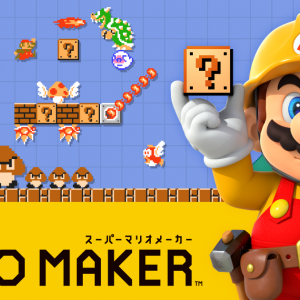 Wii U『スーパーマリオメーカー』一部サービスの終了および販売が終了