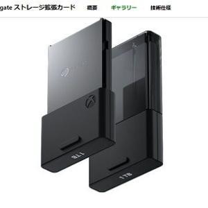 Xbox Series X | S専用SSDが国内向けに発売、価格は4万円超え