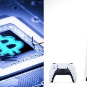 中国メディア「PS5をビットコイン(暗号通貨)のマイニングに活用されるってよ」→デマでした