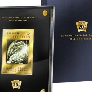 『遊戯王』中国オークションで「純金製の青眼の白龍(ブルーアイズ・ホワイト・ドラゴン)」に15億円入札!