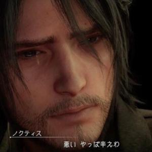 【悲報】『FF15』ノクティス王子・声優鈴木達央さんがファン女性とホテル不倫、