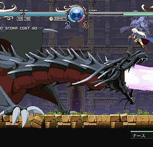 メトロイドヴァニア系2D探索RPG『ロードス島戦記 -ディードリット・イン・ワンダーラビリンス-』が12月16日発売決定!対応ハードはPS4/PS5/Xbox/スイッチ/PCの全機種マルチ