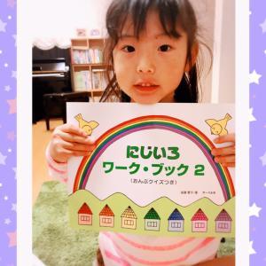 5歳Mちゃん頑張っています(^^)リズムのこと