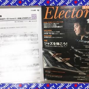 Y君が弾きたい曲【ドクターX〜外科医・大門未知子より】