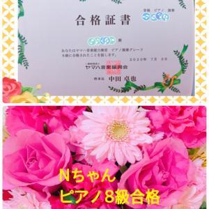 ピアノグレード8級合格おめでとう(^^)