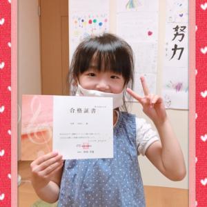 Yちゃんピアノグレード13級合格おめでとう(^^)