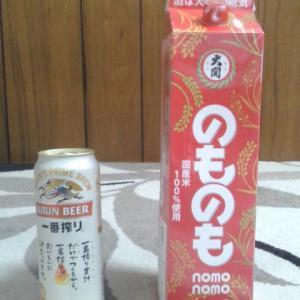 R021024 JAM THE WORLD  山本太郎
