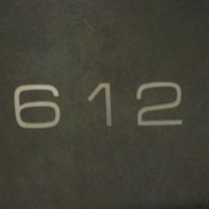 R030622 コードバン