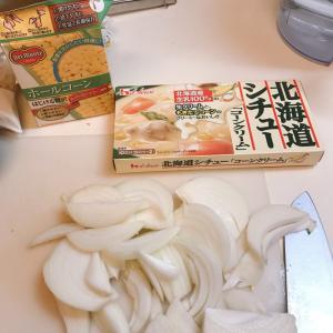 晩御飯作りと同時に明日の晩御飯と常備菜作り①