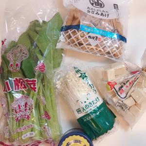 今朝の常備菜作り♡