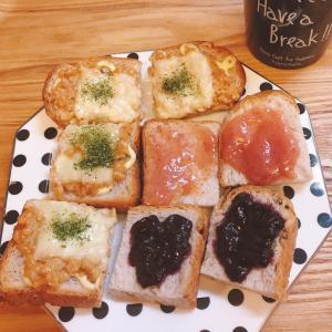 朝ごはんは納豆トースト❤︎
