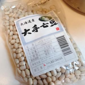白豆ご飯❤︎