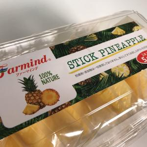 コストコのスティックパイナップル。