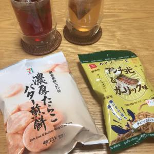 コンビニ菓子♡