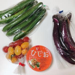 東京育ちのお野菜も美味しい。
