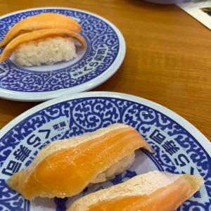 くら寿司♡
