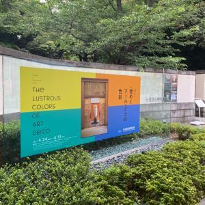 東京都庭園美術館♡