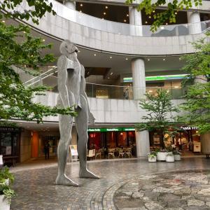 東京オペラシティアートギャラリーへ♡