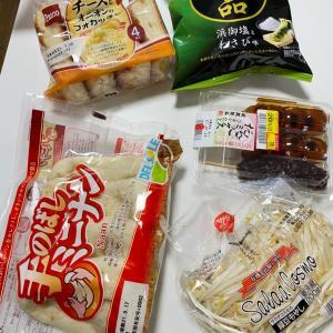 今日のお買い物と私は浦島太郎。
