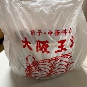 大阪王将でご飯2杯お代わり。
