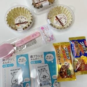 キャンドゥ購入品♡