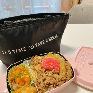 今日のお弁当〜。