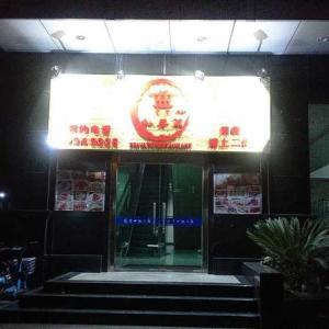 「典 私房菜」で中華・杭州料理 @仙霞路×古北路